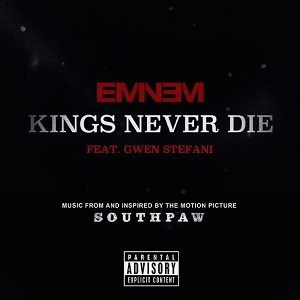 Eminem – Kings Never Die ft Gwen Stefani 歌詞を和訳したよ