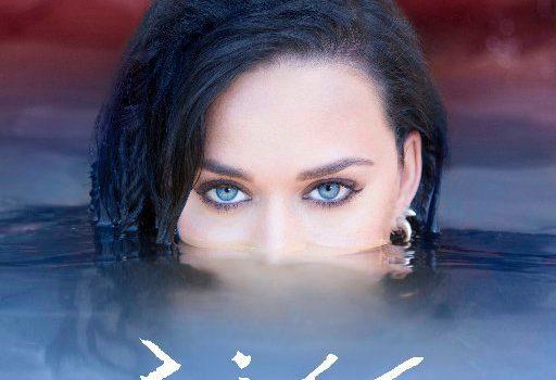 Katy Perry – Rise 歌詞を和訳してみた