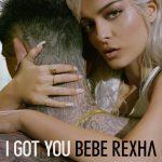Bebe Rexha – I Got You 歌詞を和訳してみた