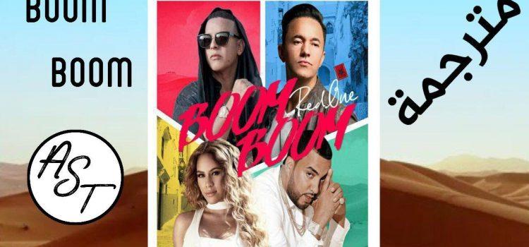 RedOne, Daddy Yankee – Boom Boom 歌詞を和訳してみた